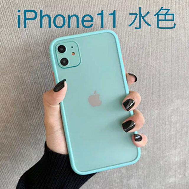 iphoneヴィトンカバー 、 iPhone11ケース水色★ブルー 大人かわいい おしゃれの通販 by ノスケ's shop|ラクマ