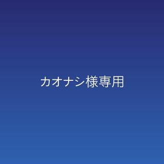 カオナシ様専用ページ(うちわ)