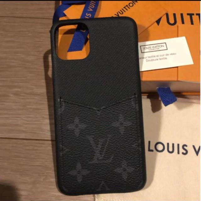LOUIS VUITTON - 新品 未使用ルイヴィトン iPhone バンパー 11 PRO MAX ケースの通販