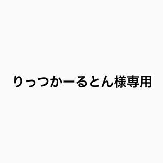 ボウダンショウネンダン(防弾少年団(BTS))の【値下げ】BT21★ヘアバンド(アイドルグッズ)