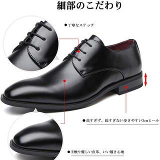 ビジネスシューズ(ローファー/革靴)