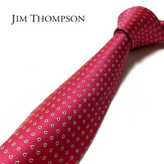 ジムトンプソン(Jim Thompson)の【超美品】JIM THOMPSON ネクタイ ドット柄(ネクタイ)