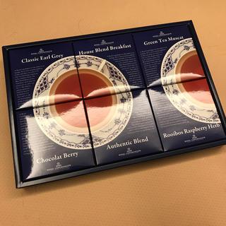 ロイヤルコペンハーゲン(ROYAL COPENHAGEN)のロイヤルコペンハーゲン ギフトセット(茶)