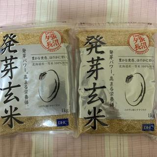 ディーエイチシー(DHC)の専用ページ DHC発芽玄米1kg 5袋(米/穀物)