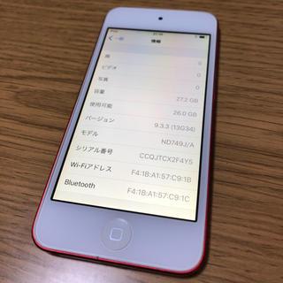 アイポッドタッチ(iPod touch)のipod touch 5世代 32GB 美品 完動品(ポータブルプレーヤー)