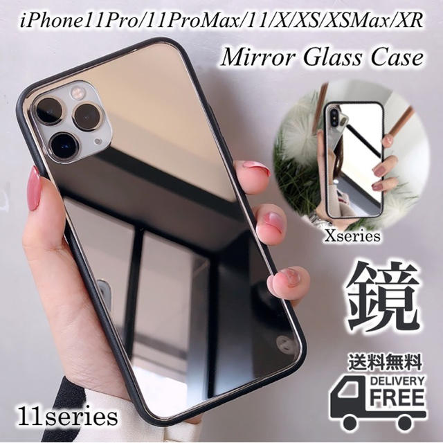 iphone ケース ヴィトン 赤 | iPhoneXシリーズ*iPhone11シリーズ*ミラーケース*ガラスケースの通販 by マックディー✴︎'s shop|ラクマ