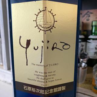 サントリー - 【古酒☆ 希少】石原裕次郎記念館謹製 ブランデー(ナポレオン)未開封
