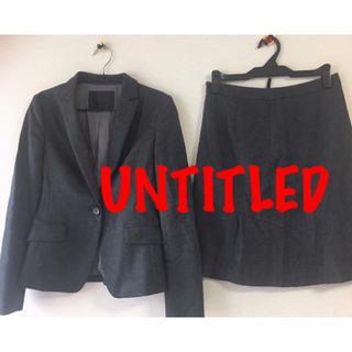 アンタイトル(UNTITLED)の アンタイトル UNTITLED スーツ スカートセットアップ 上下(スーツ)