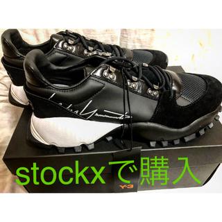 ワイスリー(Y-3)のY-3 yohji yamamoto & adidas KYOI TRAIL(スニーカー)