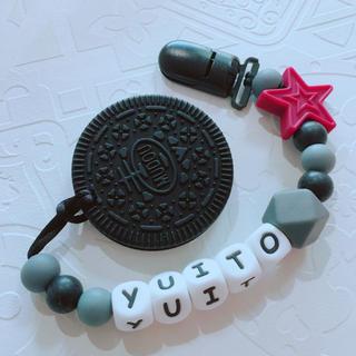 【値下げ中】名入れクッキー歯固めホルダー♡丸洗いできるオールシリコンタイプ(がらがら/ラトル)