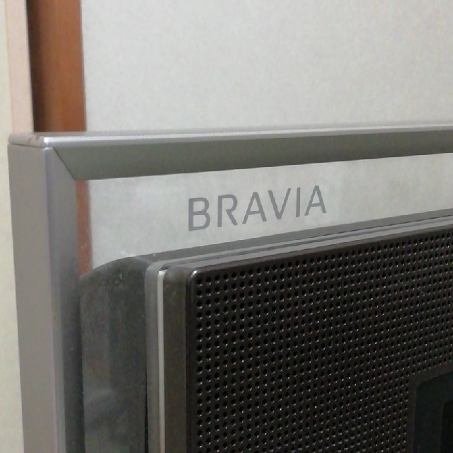 BRAVIA(ブラビア)のSONY BRAVIA KDL-40X2500/40V型 ソニー テレビ スマホ/家電/カメラのテレビ/映像機器(テレビ)の商品写真
