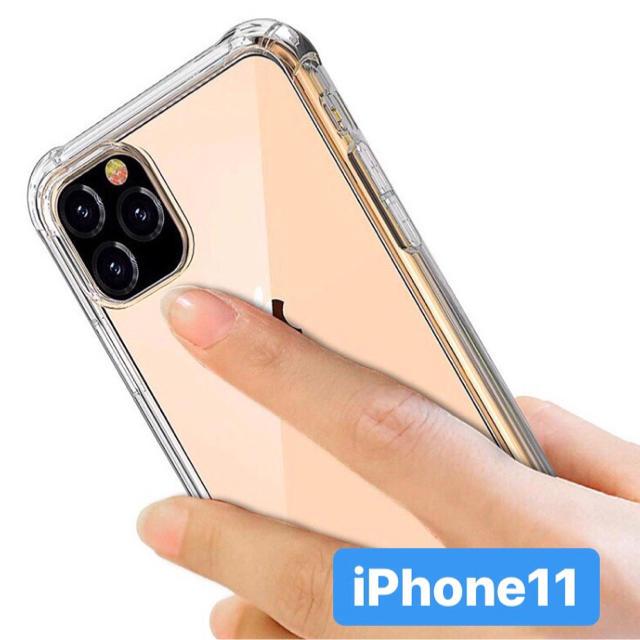 ヴィトン iphone8plus ケース メンズ / 【特別セール実施中!】iPhone11ケース ソフトケース TPU素材の通販 by てる【返品保証付き(プロフ必読)】|ラクマ