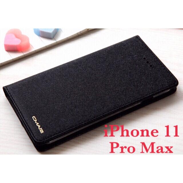 iphone6 ヴィトン カバー 、 iPhone11 ProMax⭐️手帳型ケース⭐️ブラックの通販 by Lu's shop|ラクマ
