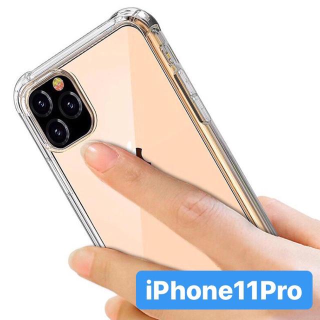 iphone 8 ケース kenzo / 【期間限定販売!】iPhone11Proケース ソフトケース TPU素材の通販 by てる【返品保証付き(プロフ必読)】|ラクマ