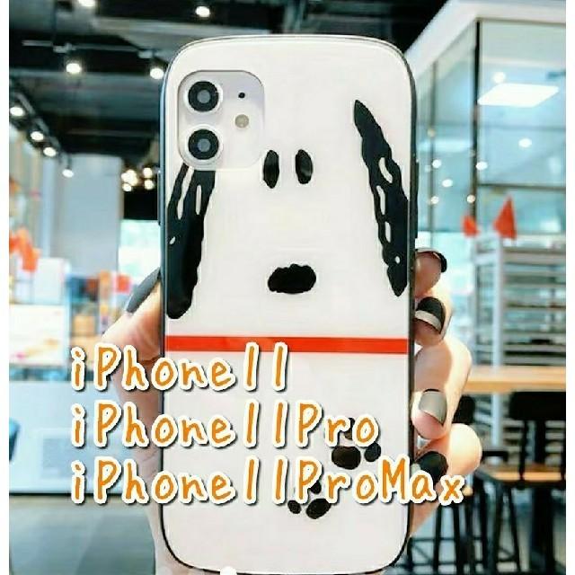 coach iPhone 11 Pro ケース 人気 | スヌーピーのお顔のiPhone11ProMax用ケース 大人気です!の通販 by つきのわぐま's shop|ラクマ