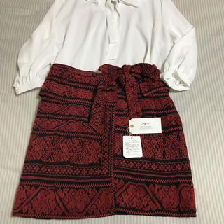 アングリッド(Ungrid)のアングリッド巻きスカート(ブラウスは別売り)(ミニスカート)