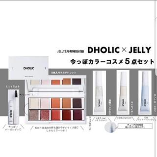 ディーホリック(dholic)のJELLY 3月 付録 新品未使用(コフレ/メイクアップセット)