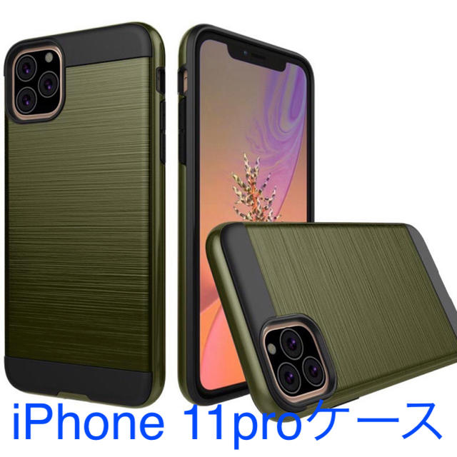 iphone 8 ケース クリア ハード | iPhone 11proケース 保護フィルム付きの通販 by rws's shop|ラクマ