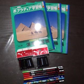 プーマ(PUMA)のコーヒー大好き様専用 プーマ鉛筆 キャップ 漢字練習帳セット(ノート/メモ帳/ふせん)