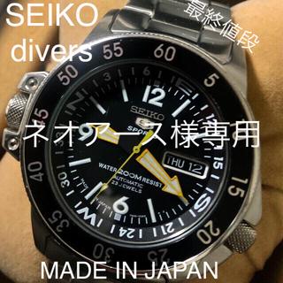 セイコー(SEIKO)のセイコー逆輸入200m本格ダイバーウォッチ41mm完動品自動巻(腕時計(アナログ))