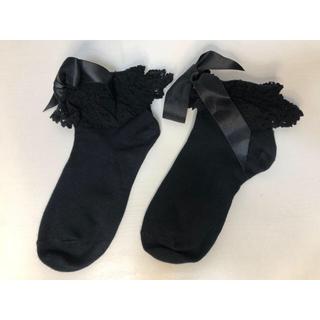 ベイビーザスターズシャインブライト(BABY,THE STARS SHINE BRIGHT)のベイビー 靴下 ソックス 黒ロリ 黒 ロリータ (ソックス)