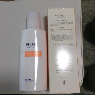 オバジ(Obagi)のオバジ(化粧水/ローション)