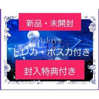 ノギザカフォーティーシックス(乃木坂46)の即発送 新品 限定BD 乃木坂46/7th YEAR BIRTHDAY LIVE(アイドル)