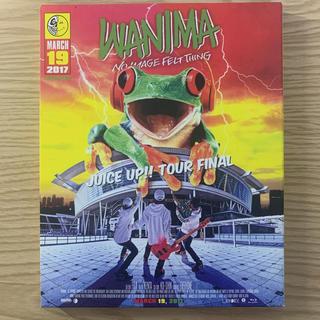 ワニマ(WANIMA)の【中古】JUICE UP!! TOUR FINAL Blu-ray(ミュージック)