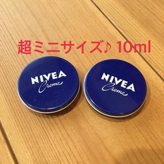 ニベア - ニベア ドイツ 限定缶 超ミニ 10ml 2個セット