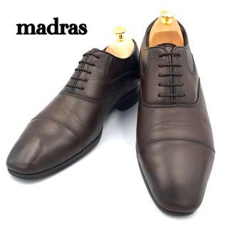 マドラス(madras)のmadras マドラス 革靴 25cm ストレートチップ ビジネスシューズ 靴(ドレス/ビジネス)