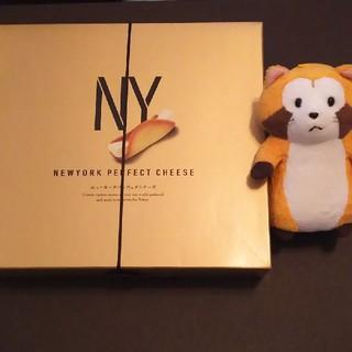 クマゴロウさん専用 N.Y.パーフェクトチーズ 8個入り(菓子/デザート)