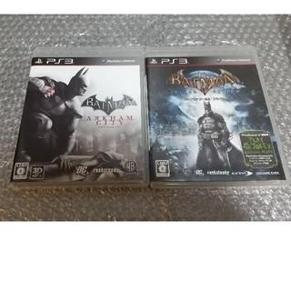 プレイステーション3(PlayStation3)のバットマン アーカム・アサイラム バットマンアーカムシティ PS3(家庭用ゲームソフト)