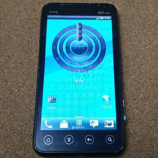 ハリウッドトレーディングカンパニー(HTC)のHTC EVO 3D ISW12HT au (スマートフォン本体)