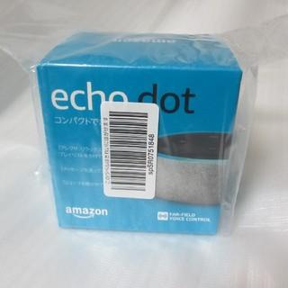 エコー(ECHO)の【送料込、新品】echo dot 第3世代 (グレー)(スピーカー)