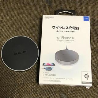 エレコム(ELECOM)のELECOM ワイヤレス充電器 (バッテリー/充電器)