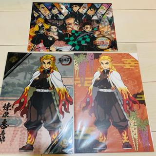 鬼滅の刃 煉獄 杏寿郎 和紙風ファイル クリアファイル 3点(クリアファイル)