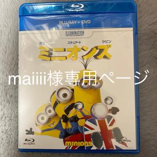 ミニオン(ミニオン)のミニオンズ ブルーレイ+DVDセット Blu-ray(アニメ)