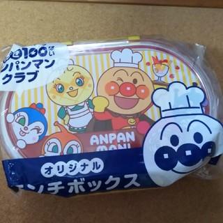 スカイラーク(すかいらーく)のアンパンマン★お弁当箱(弁当用品)