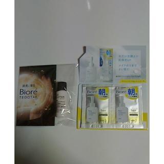 ビオレ(Biore)のビオレ テゴタエ うるおいラッピングミルク&モーニングジュレ 【新品】(乳液/ミルク)