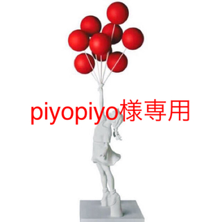 メディコムトイ(MEDICOM TOY)のflying balloons girl (red balloons ver.)(その他)