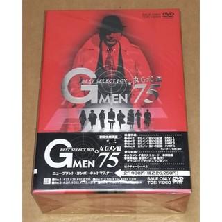 新品 Gメン'75 BEST SELECT BOX 女Gメン編 DVD(TVドラマ)