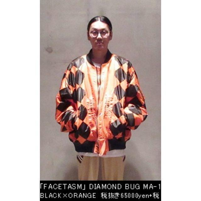 FACETASM(ファセッタズム)の定価70,200円★ FACETASM/DIAMOND BUG MA-1 メンズのジャケット/アウター(フライトジャケット)の商品写真