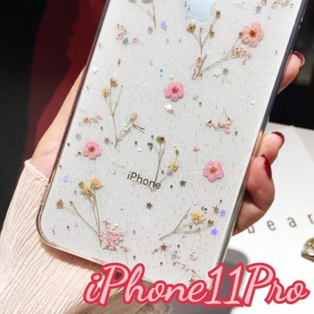日本最大級グッチiPhone11ProMaxケース,グッチギャラクシーS6EdgePlusケース