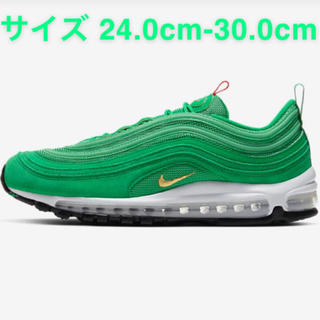 ナイキ(NIKE)の【定価割れ】 ナイキ エア マックス 97 グリーン(スニーカー)