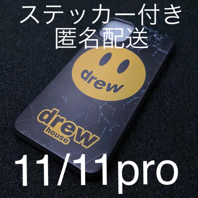 coach iPhone 11 ケース シリコン | iphone 11 pro ケース  drew houseの通販 by ハーモニーs shop|ラクマ
