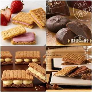 【シュガーバターの木 】3種類&博多レアショコランネ(菓子/デザート)