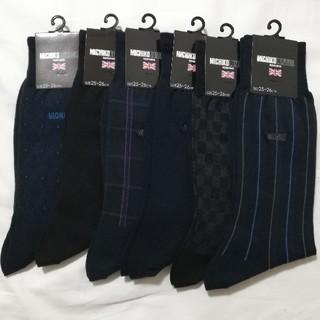 ミチコロンドン(MICHIKO LONDON)の6足 グンゼ メンズ ミチコロンドン ビジネスソックス 靴下(ソックス)