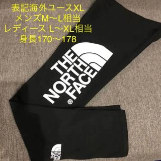 ザノースフェイス(THE NORTH FACE)の新品 タグ付き ノースフェイス レギンス ランニングタイツ ブラック(レギンス/スパッツ)
