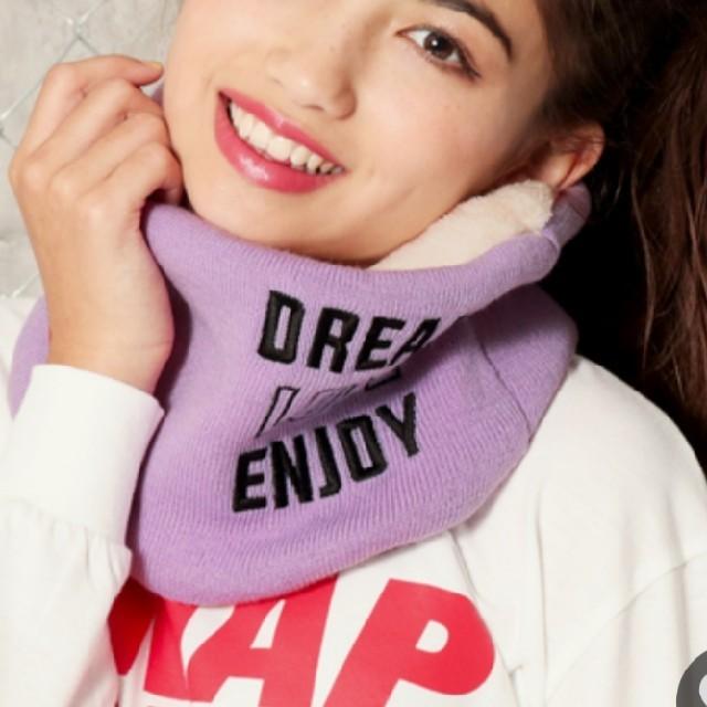 ANAP Kids(アナップキッズ)のANAPgirl新品2wayハートメッセージスヌードピンク キッズ/ベビー/マタニティのこども用ファッション小物(マフラー/ストール)の商品写真
