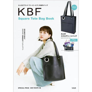 ケービーエフ(KBF)のKBF トートバッグ (トートバッグ)
